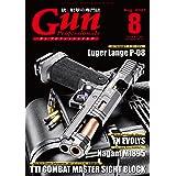 月刊Gun Professionals2021年8月号