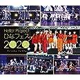 Hello! Project ひなフェス 2020【アンジュルム プレミアム】 (Blu-ray) (特典なし)
