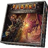 クランク! 完全日本語版