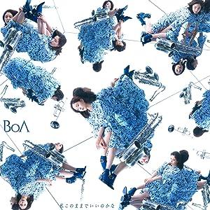 BoA_picture3