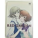 RED GARDEN レッドガーデン 全11巻セット [マーケットプレイス DVDセット]