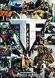 トランスフォーマー トリロジー DVD BOX(5枚組)