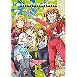 アイドルマスター ミリオンライブ! Blooming Clover 7 アイドルマスター ミリオンライブ! Blooming Clover (電撃コミックスNEXT)