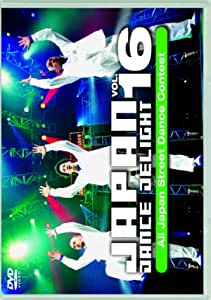 JAPAN DANCE DELIGHT VOL.16 [DVD]