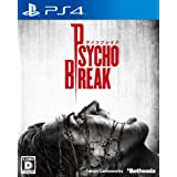 サイコブレイク - PS4