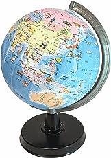 絵入ひらがな地球儀 21-HPP-R3 子供用 ひらがな地球儀  【日本製】 プレゼントに最適