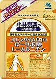 【まとめ買い】小林製薬の栄養補助食品 コエンザイムQ10 α-リポ酸 L-カルニチン 約30日分 60粒×2コ