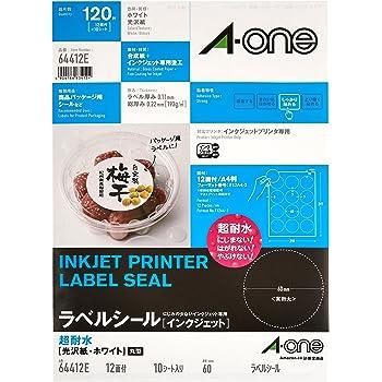 エーワン ラベルシール インクジェット 超耐水 光沢紙 12面丸型 10枚 64412