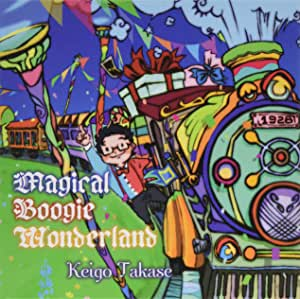 Magical Boogie Wonderland