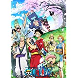 ONE PIECE ワンピース 20THシーズン ワノ国編 piece.16 BD [Blu-ray]