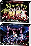 AKB48ヤングメンバー全国ツアー/春の単独コンサート in さいたまスーパーアリーナAKB48ヤングメンバー全国ツアー…