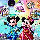"""東京ディズニーリゾート® 35周年""""Happiest Celebration!""""グランドフィナーレ ミュージック・アルバム"""