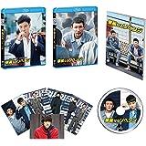 華麗なるリベンジ スペシャル・コレクターズ版 [Blu-ray]
