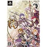 Princess Arthur (プリンセス・アーサー) (限定版) - PSP