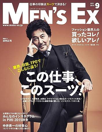 Men's EX(メンズ・イーエックス) 2015年9月号