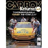 CARBOY Returns! ver.3 (ヤエスメディアムック636)