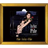 The Best of Pile(初回限定盤B)CD+GOODS