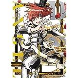 D・N・ANGEL New Edition I (あすかコミックスDX)