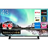 ハイセンス 43V型 4Kチューナー内蔵 液晶テレビ 43E6800 ネット動画対応 3年保証