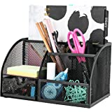 Exerz Mesh Desk Organizer Office with 7 Compartments + Drawer /Desk Tidy Candy /Pen Holder/Multifunctional Organizer EX348 Bl