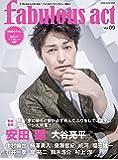 fabulous act(ファビュラス・アクト) Vol.09 (シンコー・ミュージックMOOK)
