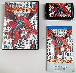 ドラゴンズアイプラス上海3 MD 【メガドライブ】