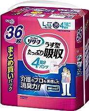 リリーフパンツ うす型 たっぷり吸収 4回分 L~LL36枚