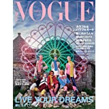 VOGUE JAPAN (ヴォーグジャパン) 2021年9月号