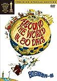 80日間世界一周 スペシャル・エディション(2枚組) [WB COLLECTION][AmazonDVDコレクション…