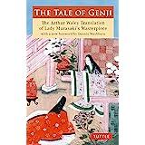 源氏物語 (英文・ウェーリー訳版) - The Tale of Genji
