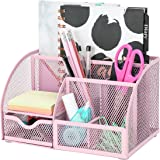Exerz Desk Organiser/Mesh Desk Tidy/Pen Holder/Multifunctional Organizer - Light Pink