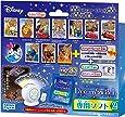 ディズニー&ディズニー/ピクサーキャラクターズ Dream Switch ( ドリームスイッチ ) 専用ソフト2