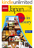 KATEIGAHO INTERNATIONAL Japan EDITION AUTUMN/WINTER 2019 (English Edition)