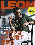 LEON(レオン)2020年 08月号 [週末オヤジは「シャツ」着て洒落る」]