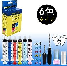 superInk リフィル セット(6色) インクカートリッジ補充用アクセサリーセット(キヤノン エプソン ブラザー HP リコー) 6色のシリンジ + 6組の手袋 + ミニドリル 2mm + ミニドリル 3.6mm + シリコーンプラグ 4mm (セット6色、2種類 合計12個)