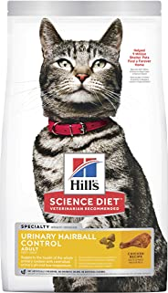 Hill's Science Diet Adult Urinary Hairball Control Chicken Recipe Dry Cat Food 1.58kg Bag