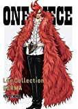 "ONE PIECE Log Collection ""GERMA"" [DVD]"