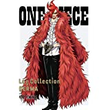 """ONE PIECE Log Collection """"GERMA"""" [DVD]"""