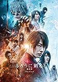 【Amazon.co.jp限定】るろうに剣心 最終章 The Final 豪華版 (初回生産限定) [Blu-ray…