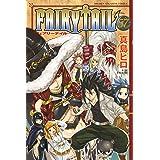 FAIRY TAIL(57) (週刊少年マガジンコミックス)