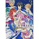 KING OF PRISM by PrettyRhythm コミックアンソロジー VOL.3 (DNAメディアコミックス)