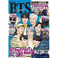 K-POP NEXT BTS Premium (MSムック)
