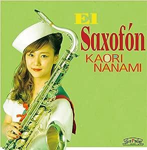 El Saxophone