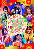 i☆Ris 7th Anniversary Live ~七福万来~ *通常版 [Blu-ray]