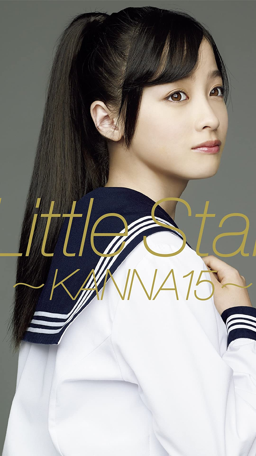 橋本環奈 ファースト写真集 『 Little Star -KANNA15- 』 フルHD(1080×1920)スマホ壁紙/待受 画像43166 スマポ