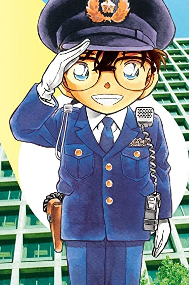 名探偵コナン  iPhone/Androidスマホ壁紙(640×960)-1 - 江戸川 コナン(えどがわ コナン)