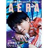 AERA5/31号