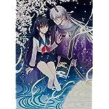 桜の森の鬼暗らし 第二巻 (あすかコミックスDX)