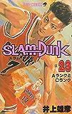 SLAM DUNK 23 (ジャンプコミックス)