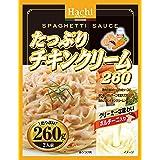 ハチ食品 たっぷりチキンクリーム260g×12袋